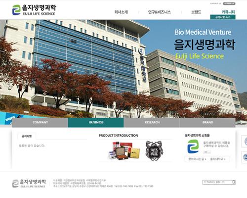 을지생명대학